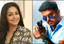 jyothika to pair with vijay