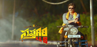 Saptagiri LLB First Weekend Collections