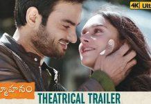 Sammohanam official trailer