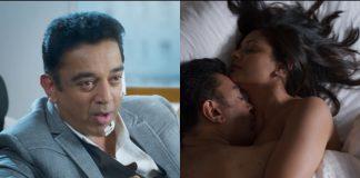Vishwaroopam 2 Movie Telugu Trailer