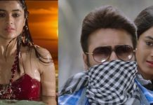 Nara Rohit Jagapathi Babu Aatagallu Movie Trailer