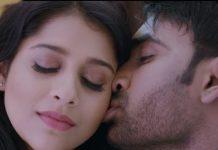 Anthaku Minchi Movie Trailer Rashmi Gautam