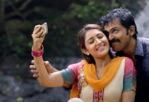 Chinna Babu Movie Trailer Karthi