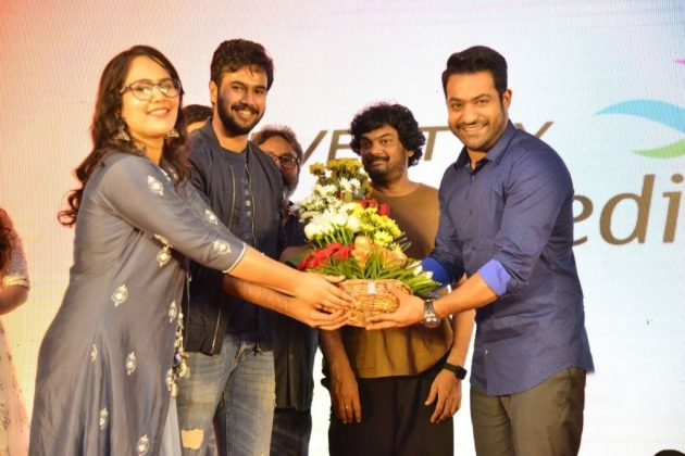 Ee Maya Peremito Movie Audio Launch Event