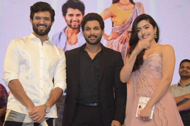 Geetha Govindam Movie Audio Launch Event