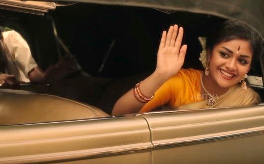 Gelupuleni Samaram Video Song Mahanati