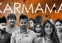Karmama Telugu Short Film