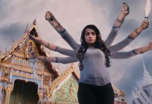 Mohini Movie Trailer Trisha