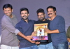Rangastham Movie 100 Days Celebrations Ram Charan