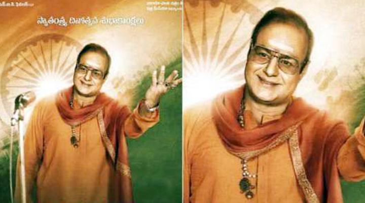 ntr-biopic-sr-ntr-nadamuri-harikrishna-director-kr