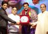 Chiranjeevi Birthday Celebrations At Shilpakala Vedika
