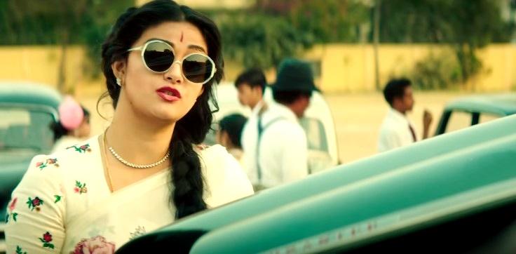 Mahanati Movie Title Full Video Song
