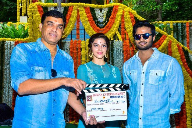 Sudheer Babu And Mehreen Kaur Pirzada New Movie Launch Event