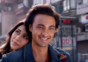 Tera Hua Video Song from Loveratri