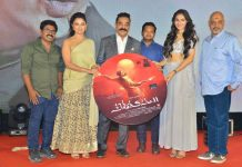 Vishwaroopam 2 Movie Audio Launch Event Photos
