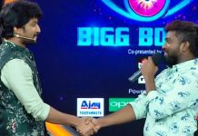 Roll Rida And Nani in Bigg boss telugu 2 house