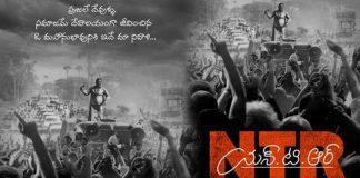 Purandeswari in 'NTR' biopic