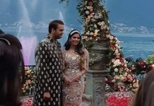 Mukesh Daughter Isha Ambani Engagement