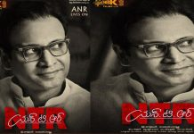 sumanth as ANR in NTR Biopic
