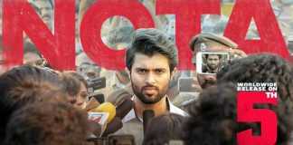 vijay deverakonda nota movie release date