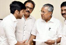Vikram Son Dhruv Donates Kerala Floods CM