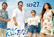 DevaDas Movie Telugu Review