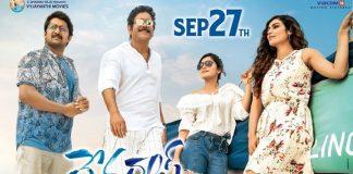 DevaDas Movie Telugu Review
