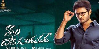 Sudheer Bbau;s Nannu Dochukundhuvate Movie Telugu Review