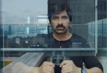 Ravi Teja's 'Amar Akbar Anthony ' Movie Teaser