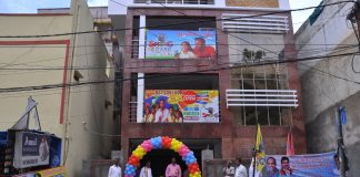 SBIPS School Grandly Launched at Chikkadpally, Hyderabad