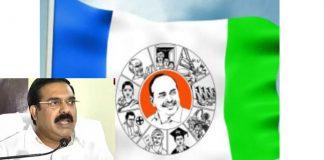 YCP Nellore zp chairman bommireddy