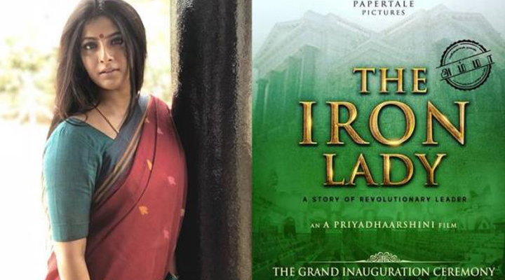varalaxmi sarathkumar as Jayalalitha in The Iron Lady movie