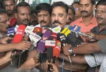 Kamal haasan about Jayalalitha's biopic