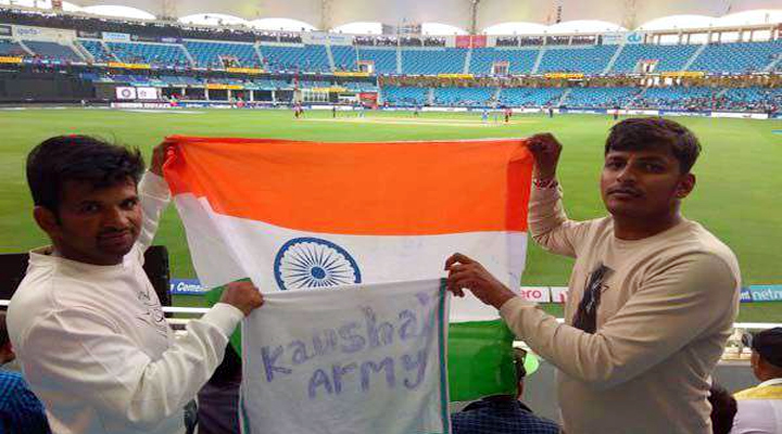 Kaushal Army At India Vs Pakistan cricket match