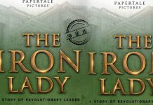 The Iron Lady Movie first look