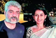 Meena Vasu With Ajith