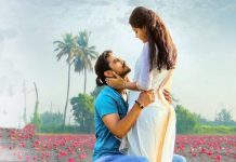 Adbhutam Video Song Lover