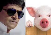 Adhugo Movie Theatrical Trailer Ravi Babu
