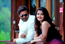 Andhamaina Chandhamaama Full Video Song From Tej I Love You Movie