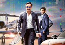 Baazaar - Official Trailer Saif Ali Khan