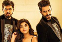 Bhale Manchi Chowka Beram Latest Trailer Naveed, Nookaraju, Yamini Bhaskar