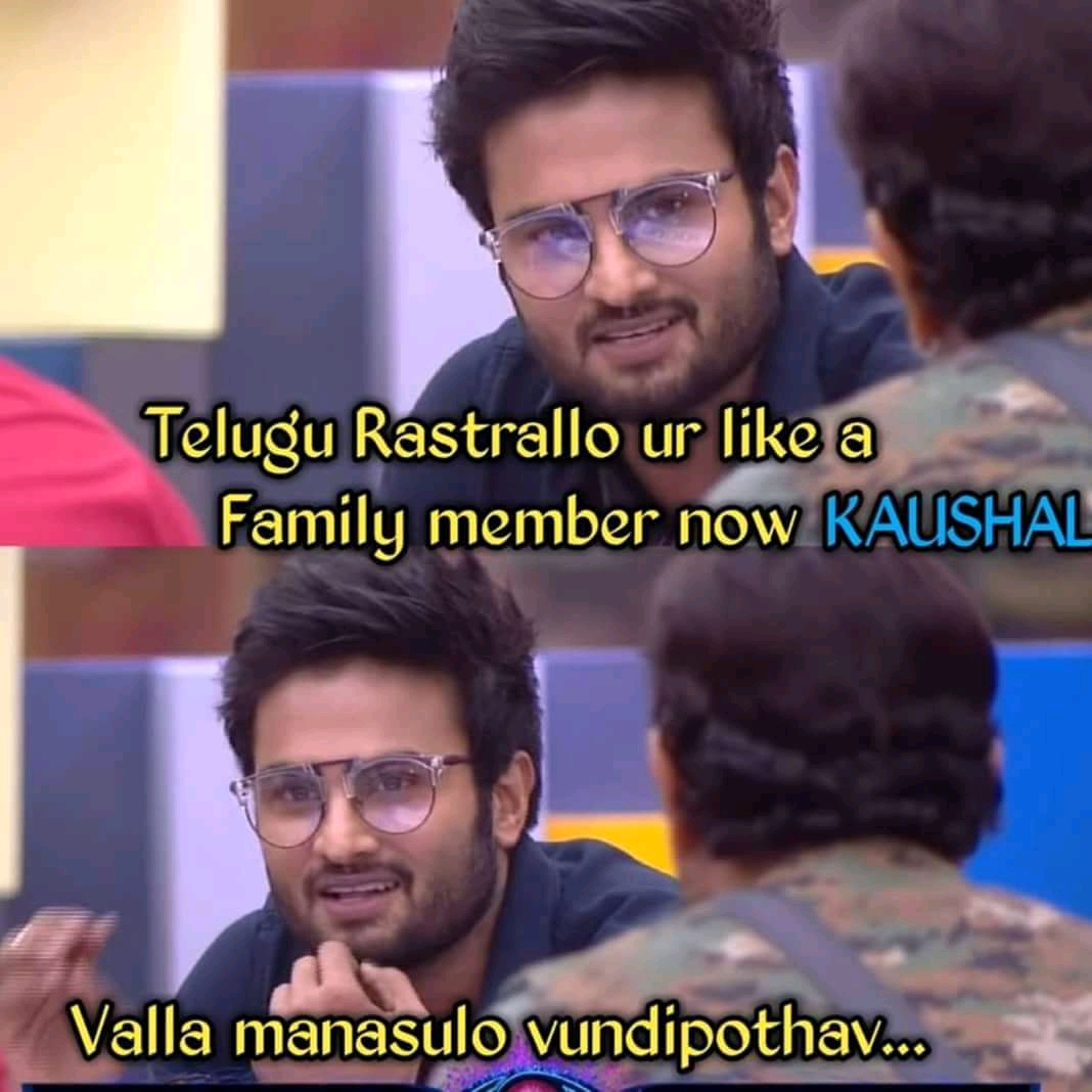 Sudheer Babu Showered Praises On Kaushal