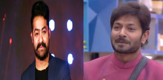 Jr NTR Favourite Contestant Kaushal Manda bigg boss telugu 2