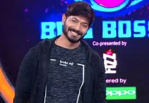 Kaushal Army Celebrates Lalli Birthday At Annapurna Studio