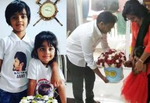 Kaushal Daughter Lalli's Birthday