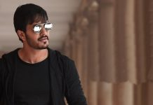 Mr. Majnu Movie First Look Akhil Akkineni