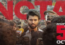 NOTA movie Release Date