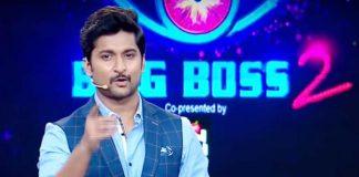 Nani Weekend Bigg Boss Telugu 2