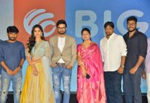 Nannu Dochukunduvate Movie Pre Release Event Pics