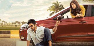 Nannu Dochukunduvate Movie Trailer Sudheer Babu, Nabha Natesh
